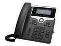 Cisco CP-7821-K9= - Cisco UP Phone 7821