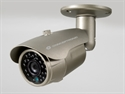Conceptronic CCAM700F24 - The Conceptronic 700Tvl Cctv Camera Is A High-Quality Surveillance Device Which Conforms T