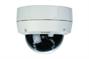 Sec Day & Night Megapixel Wdr Poe H.264 3Gp Ir Led Ir Cut