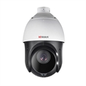 Hiwatch DS-TP2423 - CAMARA TVI HD HIWATCH PTZ OUTDOOR DS-TP2423 1080P  IR 100M  ZOOM 23X