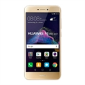 Huawei 51091CDP - MOVIL HUAWEI P8 LITE 2017 DS 16GB DORADO OCTACORE  3GB  16GB  5.2