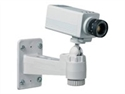Peerless CMR410 - Peerless Security Camera Mount CMR410 - Kit de montaje (brazo alargador, placa de montaje,