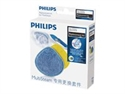 Philips FC8055/01 - Philips Replacement Kit FC8055 - Almohadilla de microfibra para limpiador de vapor (paquet