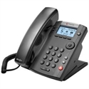 Polycom 2200-40450-025 - Vvx 201 2-Line Desktop Phone With Dual 10/100 Ethernet Ports. Poe Only. Ships Without Powe