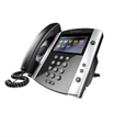 Polycom 2200-44600-025 - Vvx 600 16-Line Business Media Phone With Built-In Bluetooth And Hd  Voice. Compatible Par