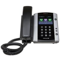 Polycom 2200-48500-019 - Microsoft Skype For Business/Lync Edition Vvx 501 12-Line Desktop Phone With Hd Voice Gige