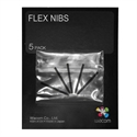 Wacom ACK-20004 - Flex Nibs 5 Pack For Intuos4/5 -